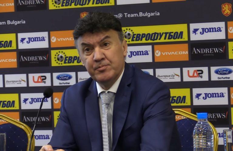Президентът на ФИФА с благодарствено писмо до Борислав Михайлов