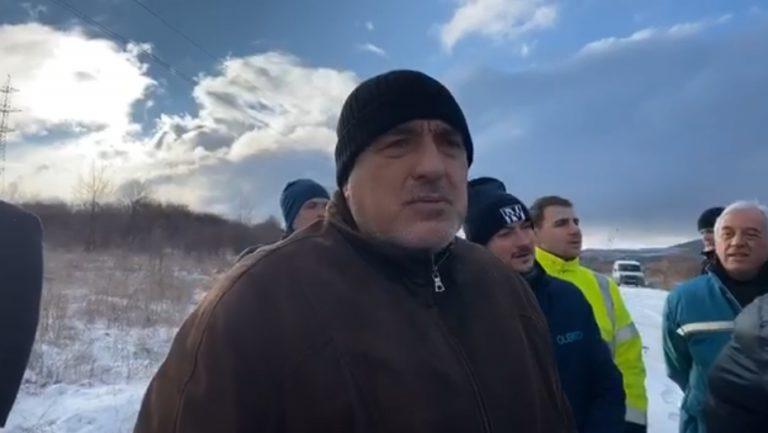 Бойко Борисов: Перник е управляван 26 г. от БСП, само последните 4 от Герб