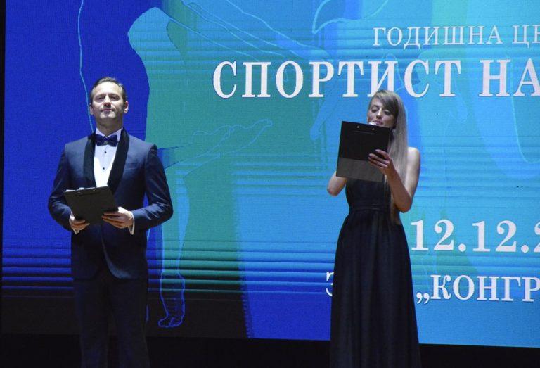 """Снимки: Закриване на """"Варна – Европейски град на спорта"""""""