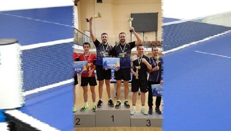 Първо издание на отворен двойков турнир по тенис на маса
