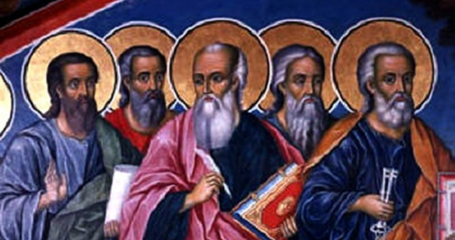 4 януари – Честит имен ден на Тихомир и Тихомира