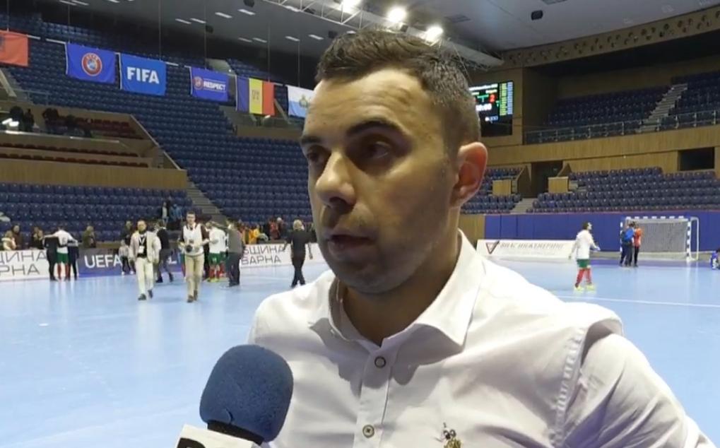 Треньорът на националите по футзал Боги Марев: Победата е много ценна и сладка