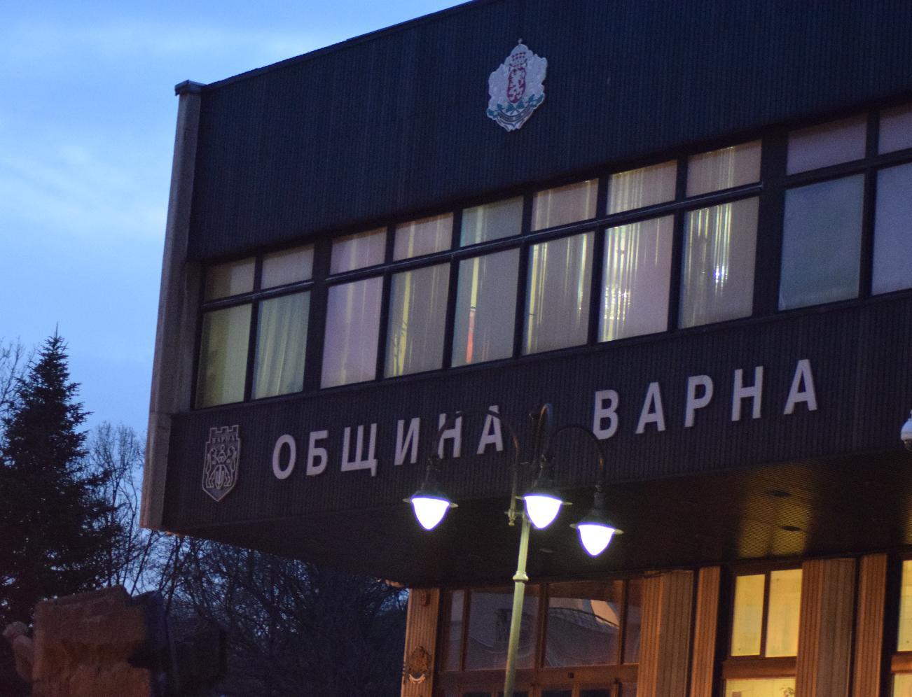 1610 граждани са ползвали електронните услуги за данъци на Община Варна през 2019 г