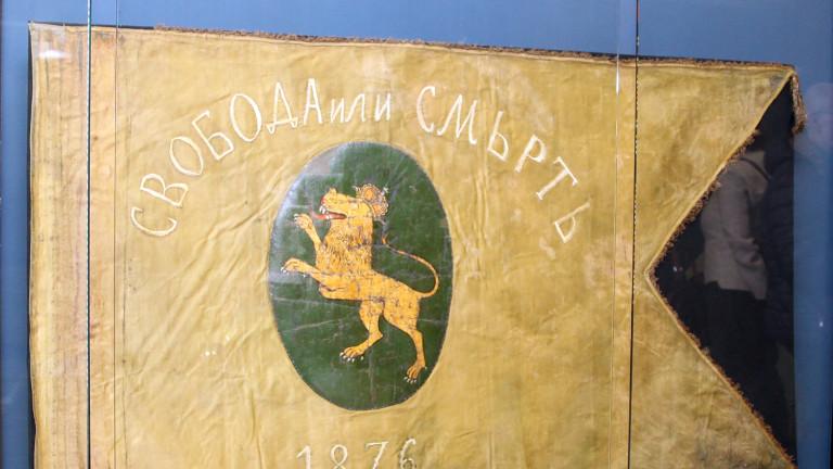 Оригинални знамена на българското опълчение за първи път гостуват във Варна