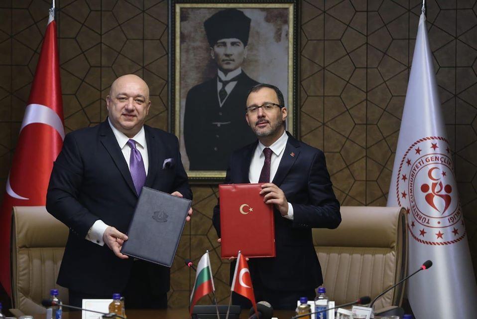 България и Турция подписаха Меморандум за сътрудничество в областта на младежта и спорта