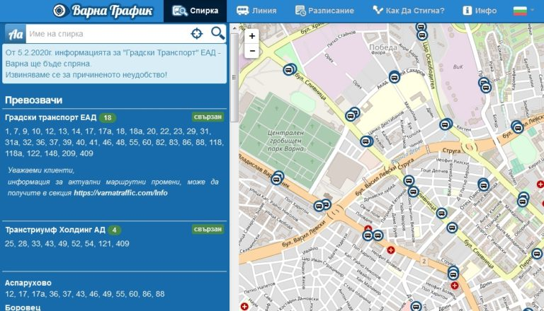 От утре Varnatraffic спира информацията за градски транспорт