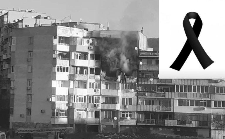 Пострадалата от взрива във Владиславово баба Ванче почина тази сутрин