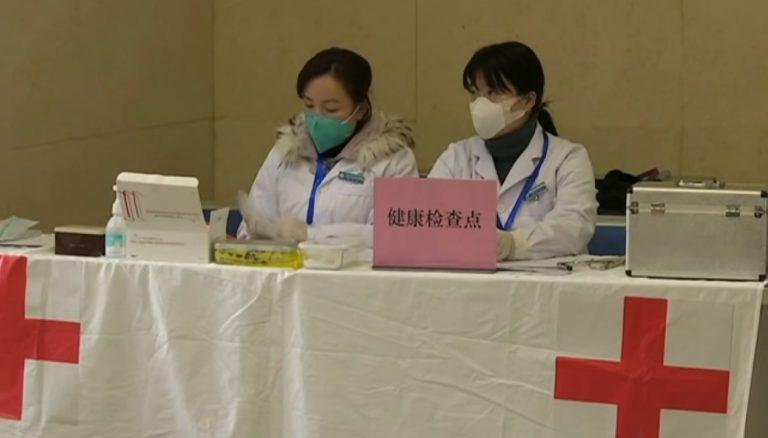 Поискаха 200 лв. за превантивен преглед за коронавирус, ако нямаш симптоми