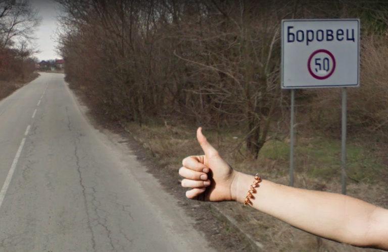 Арестуваха 41-годишна жрица на любовта на пътя за Боровец