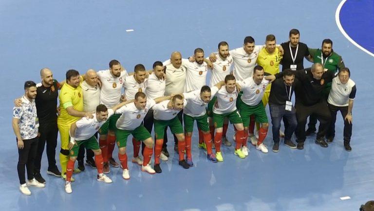Националите ни се класираха за плейофите на Европейското по футзал след загуба от Албания