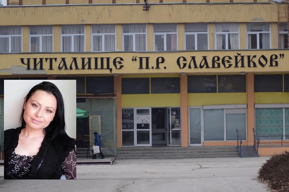"""Благотворителен базар се провежда днес и утре в НЧ """"П.Р.Славейков"""" във Владиславово"""