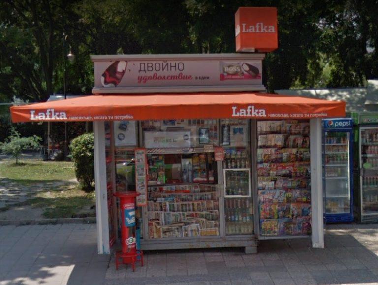 """Ръководството на """"Лафка"""": Спираме оперативната си дейност заради държавния монопол"""