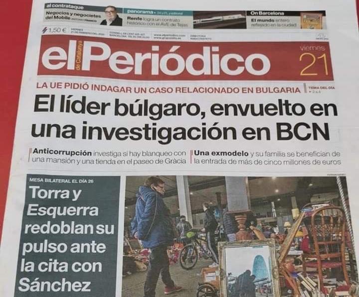 Испански вестник: Испания разследва Бойко Борисов за пране на пари!