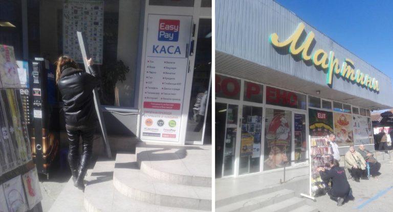 Силният вятър събори ламарини от покрива на магазин в Младост