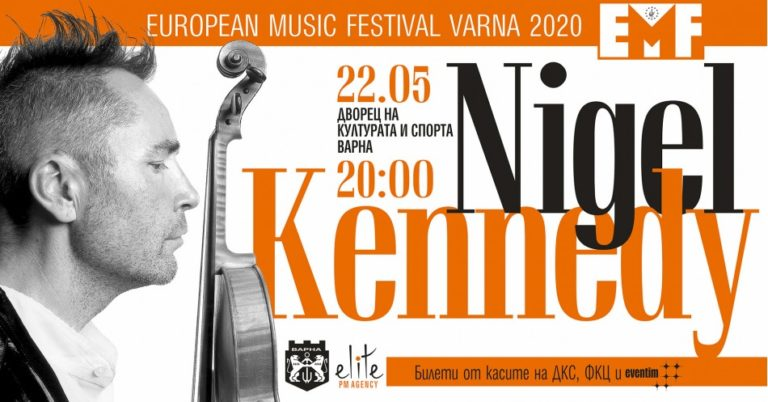 Найджъл Кенеди със световна премиера на XVII Европейски музикален фестивал във Варна