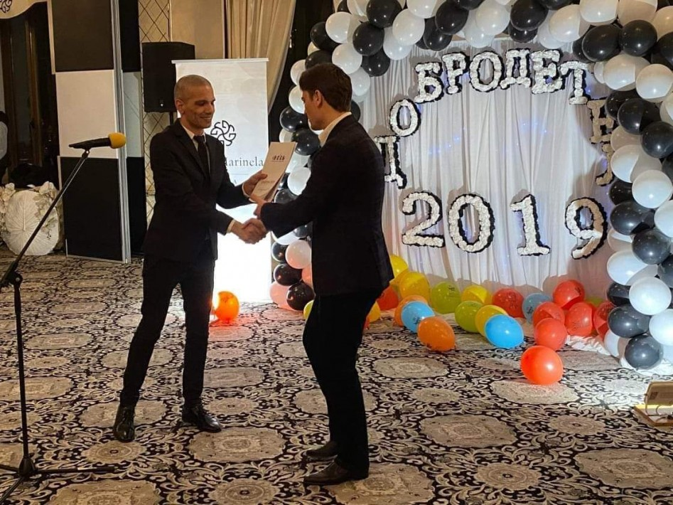 "Отличие ""Добродетел 2019"" за Варна"