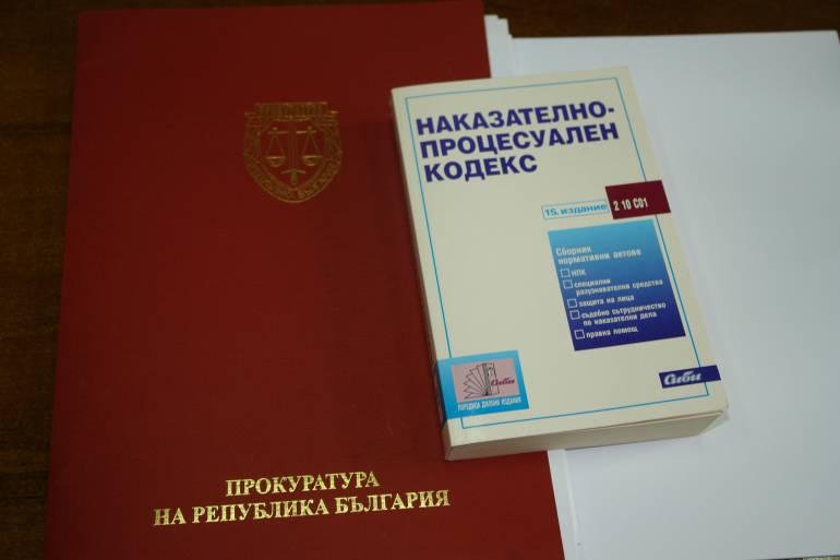 Специализирана полицейска операция на територията на Второ РУ – Варна