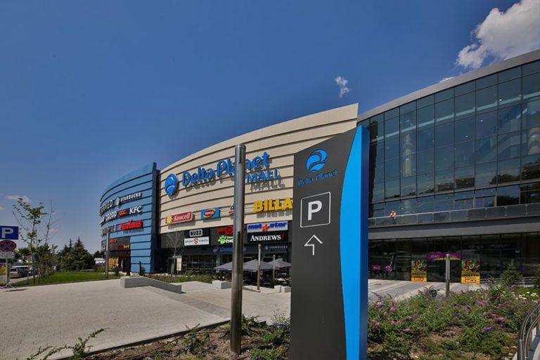 И Delta Planet Mall преустановяват работа с клиенти, аптеките и супермакет продължават работа