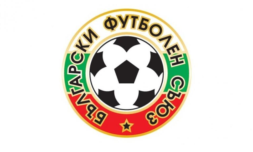 БФС: Футболните срещи у нас ще се провеждат при закрити врата до второ нареждане