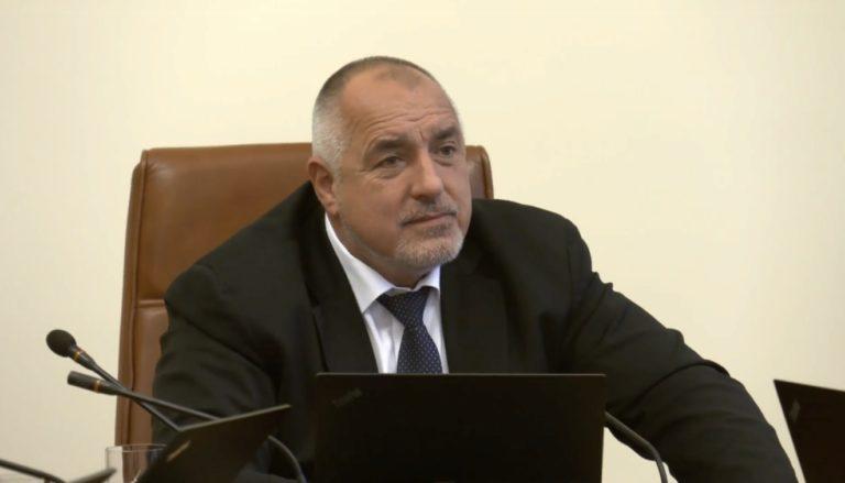 Борисов е разпоредил ръководството на Българска банка за развитие да бъде освободено