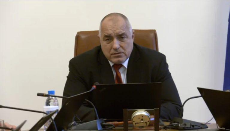 Борисов: Родолюбието ни обединява повече от всичко