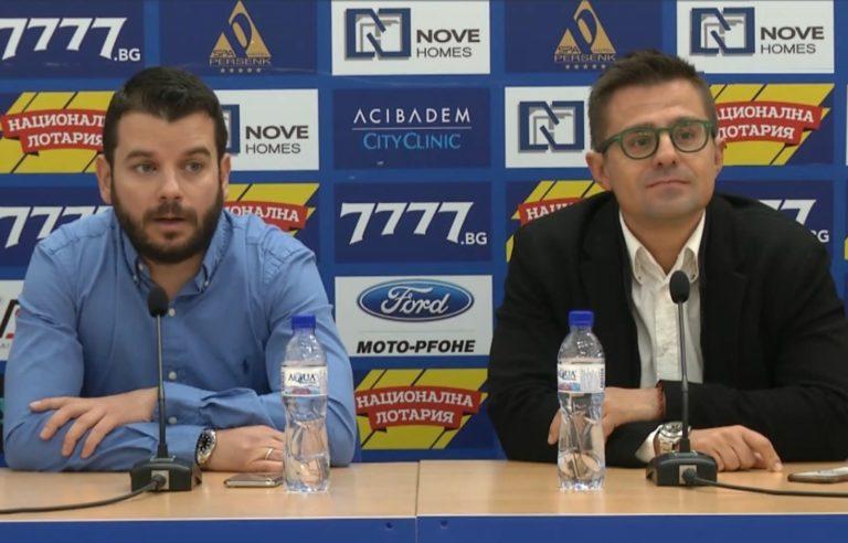 Иван и Андрей опростиха 60 000 лв. на Левски