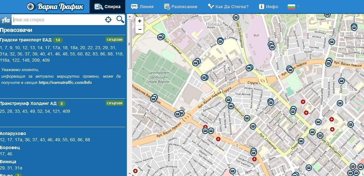 Честито! Varnatraffic възстанови информацията за Градски Транспорт!
