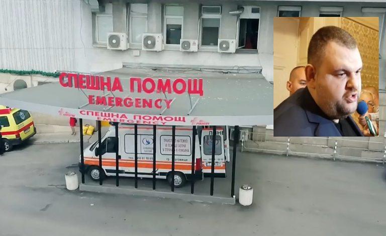 Пеевски с голямо дарение за Пирогов