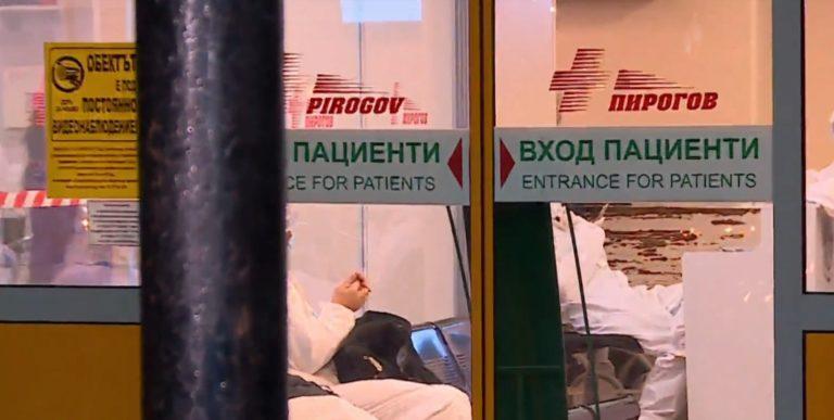 Нови случаи на коронавирус, общо стават 23 в България