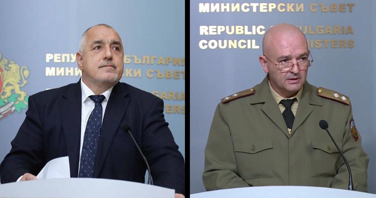 Борисов: Чуйте упрекът, болката и гневът на ген. Мутафчийски