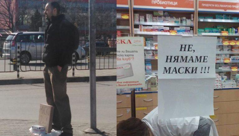 По софийските улици: Мъж търгува санитарни маски по 2 лв. за брой