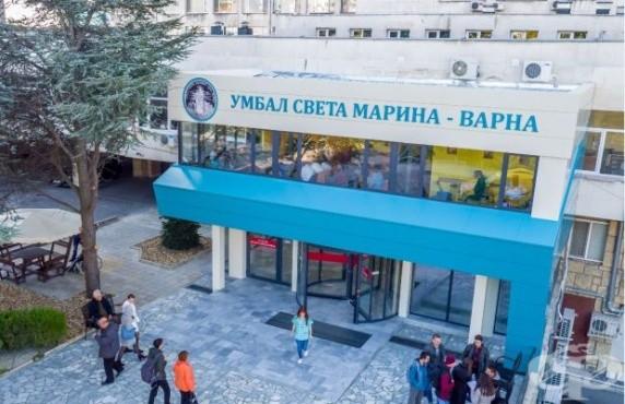 """Инфекциозната клиника в УМБАЛ """"Св. Марина"""" лекува всички случаи с COVID-19 във Варненска област"""
