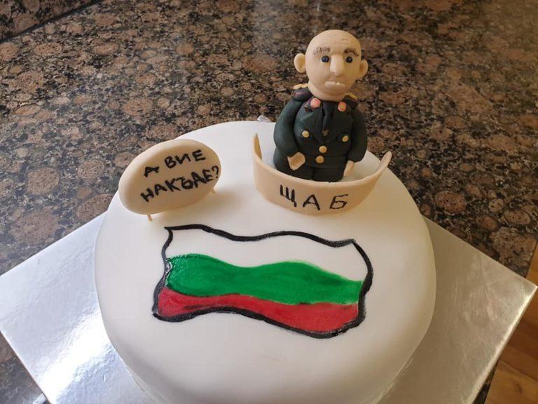 Снимки: Добричлийка посвети уникална торта на генерал Мутафчийски