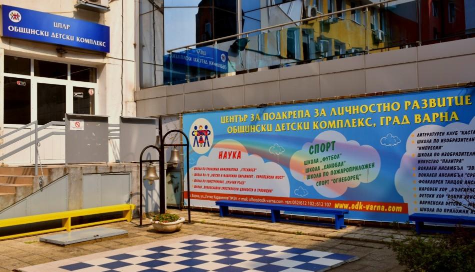 Приемът в Общинския детски комплекс започва от 1-ви юни