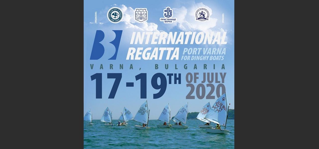 """Над 100 състезатели ще мерят сили в международната регата """"Варна"""""""