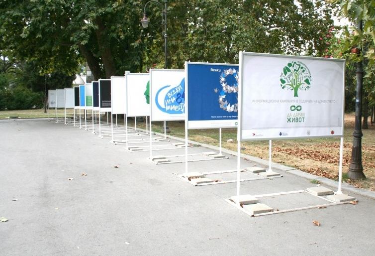 Варна е домакин на изложба в подкрепа на донорството