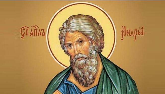 Честваме Св. Андрей Първозвани