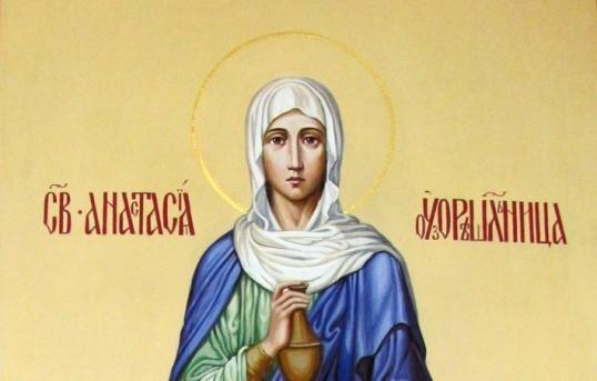 Църквата почита Света Анастасия