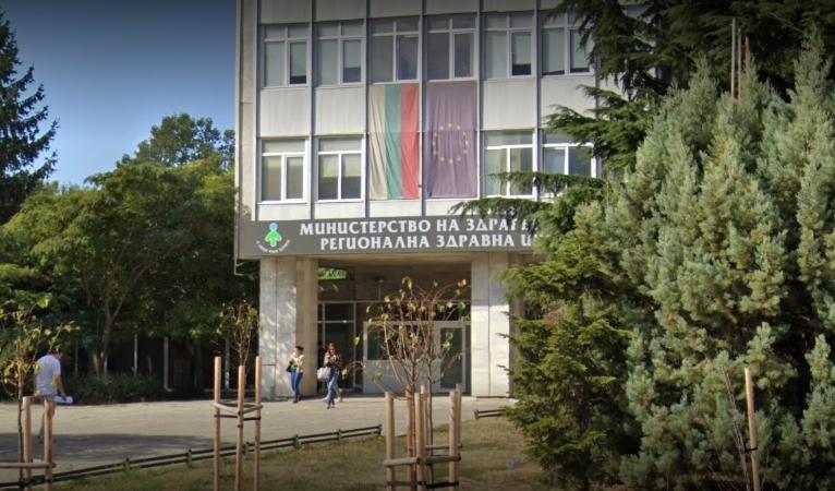 РЗИ-Варна с препоръка към гражданите: Подаването на документите за ТЕЛК да се извъшва по пощата