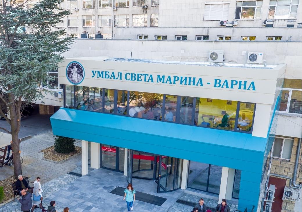"""1086 пациенти са преминали за седмица през спешните и инфекциозни клиники в УМБАЛ """"Св.Марина"""""""