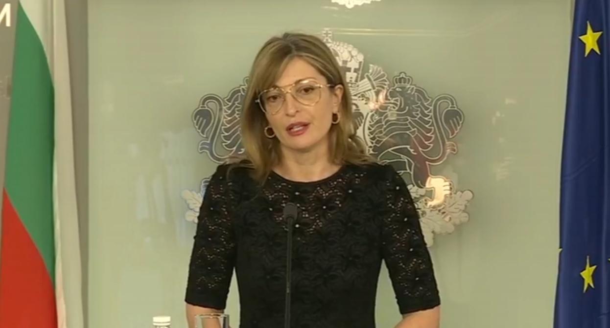 България помага на Хърватия със 100 000 евро