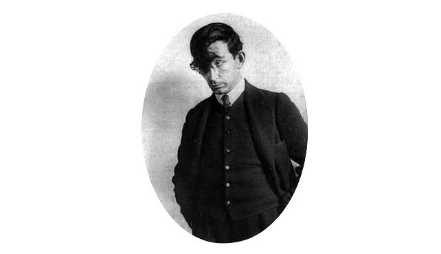 126 години от рождението на Гео Милев