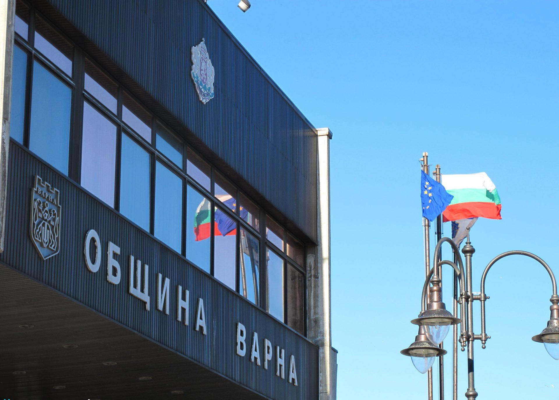 Удължават срока на мерките в подкрепа на гражданите и бизнеса във Варна