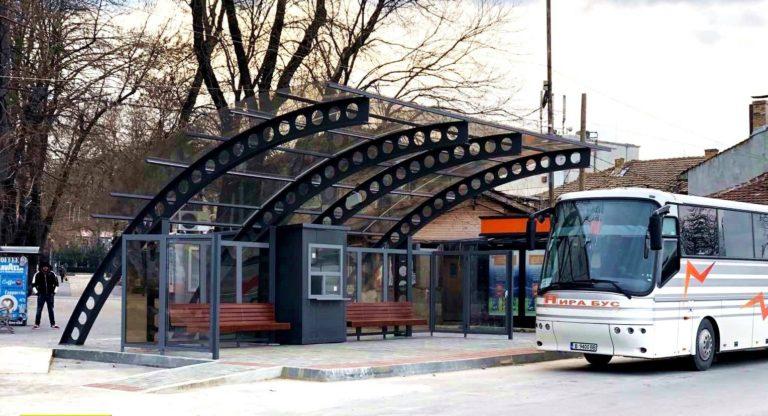 Белослав с нова автобусна спирка