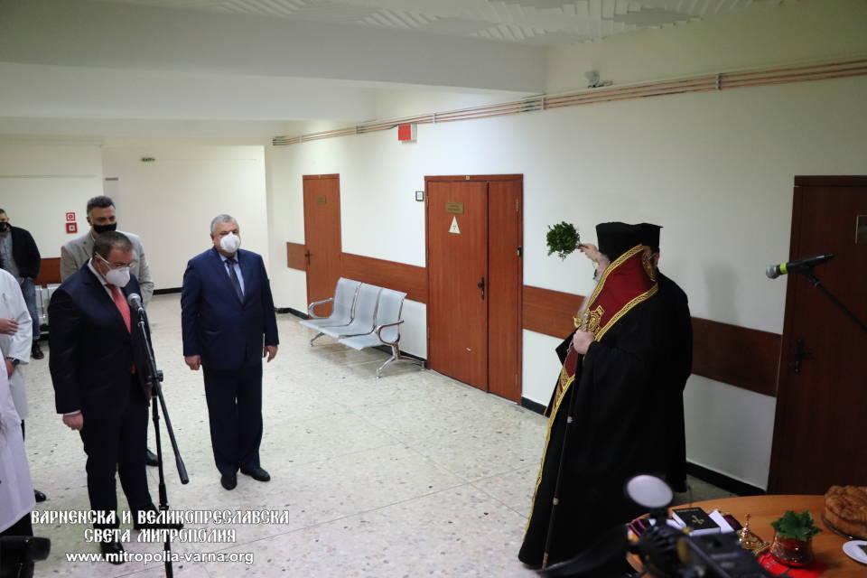 "Митрополит Йоан освети последно поколение компютърен томограф в УМБАЛ ""Св. Марина"" – Варна"