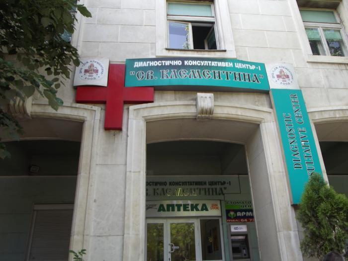 Денонощен кабинет за ваксинация срещу COVID-19 от днес и във Варна