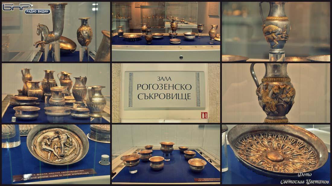 Паметен знак ще обозначава мястото, където е открито Рогозенското съкровище