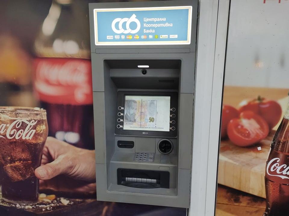 Наказание за мъж, теглил пари от банковата карта на своя колежка