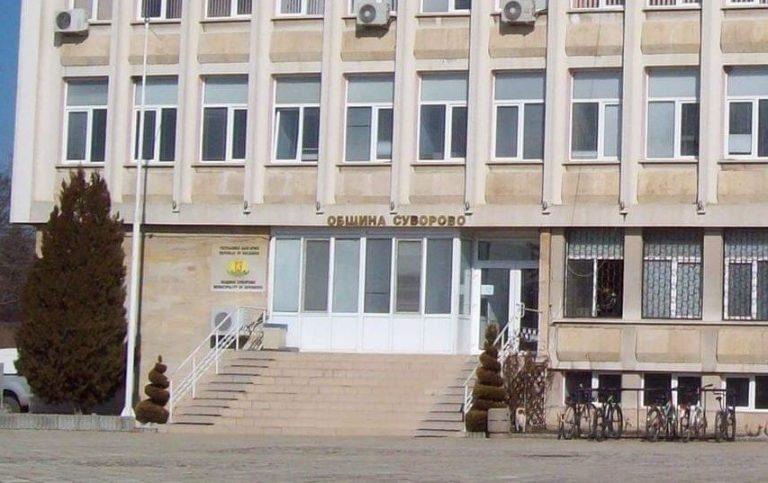 Суворово с рекорден бюджет от години насам