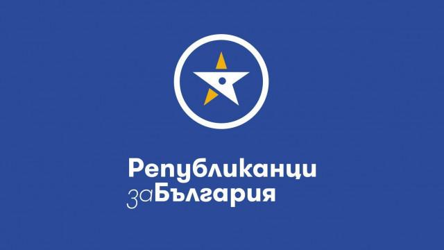 Републиканци за България: Скандалният шеф на ОИК-Плевен може да овладее и парламентарните избори в областта